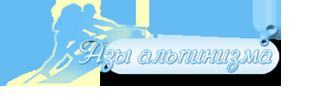 alpynashi.ru