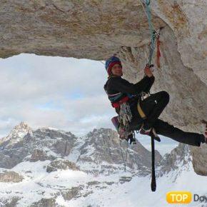 Женщины и альпинизм
